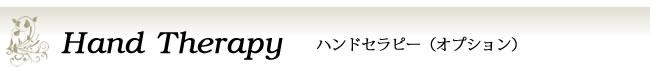 title_menu07